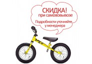 Беговел Yedoo Fifty 50 A